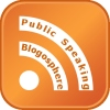 Public Speaking Blogosphere